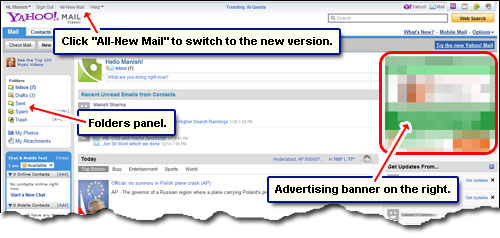 Old Version Of Yahoo Mail 82