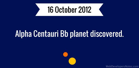 alpha centauri planets discovered - photo #13