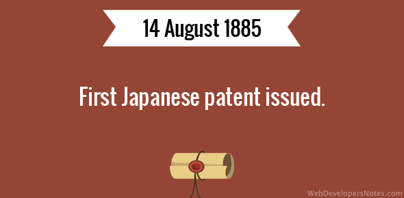 First Japanese patent issued.