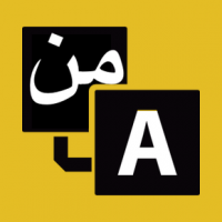 Hotmail in Arabic - change to English