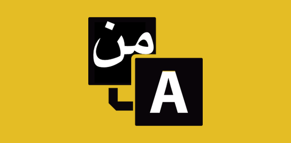 how to speak arabic language in english