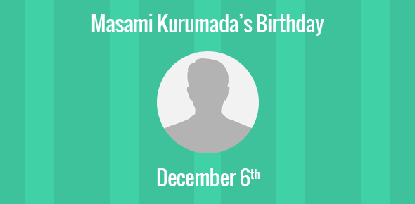 Masami Kurumada Birthday - 6 December 1953