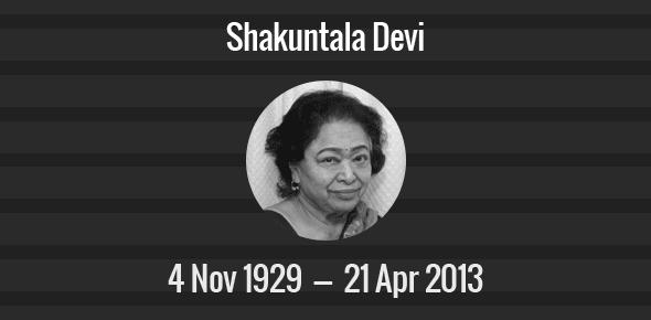 Shakuntala Devi Death Anniversary - 21 April 2013